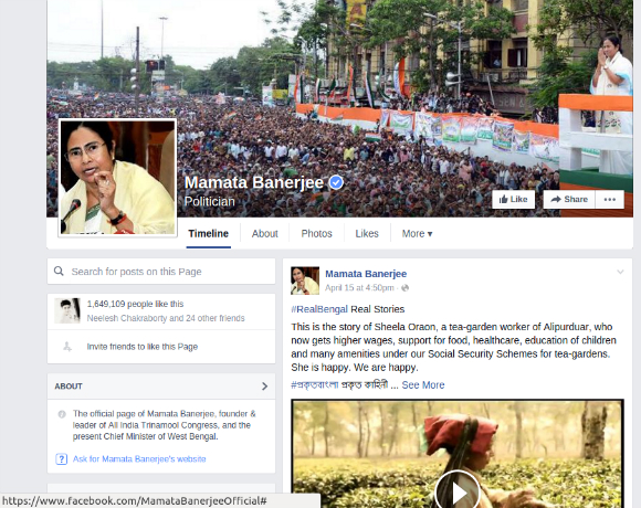 Mamata Banerjee On Facebook