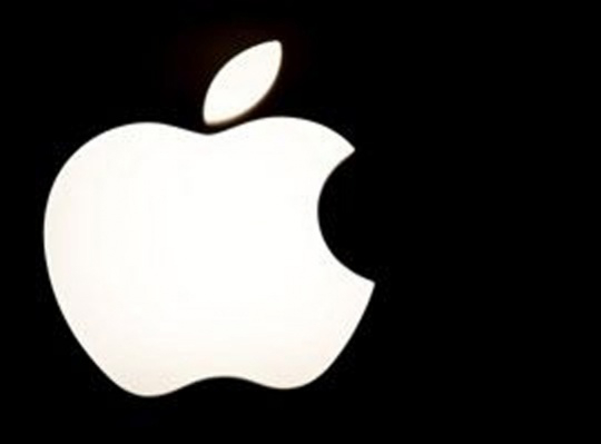 Apple Lost Trademark To Xintong Tiandi